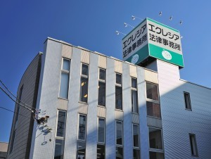 building_facade_west-300x226